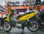 Honda - Biz 125 KS